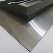 aluminum-back